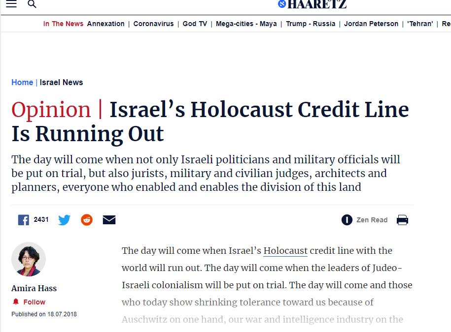 La línea de crédito del Holocausto para Israel se está agotando